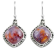 10.02cts natural purple cacoxenite super seven 925 silver dangle earrings p67256