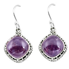 10.04cts natural purple cacoxenite super seven 925 silver dangle earrings p67257