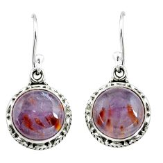 10.60cts natural purple cacoxenite super seven 925 silver dangle earrings p67263