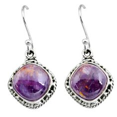 10.85cts natural purple cacoxenite super seven 925 silver dangle earrings p67265