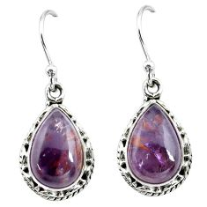 8.77cts natural purple cacoxenite super seven 925 silver dangle earrings p67266