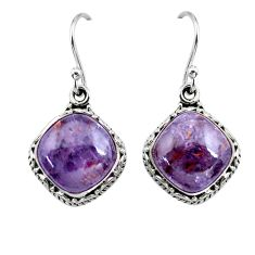 9.63cts natural purple cacoxenite super seven 925 silver dangle earrings p67269