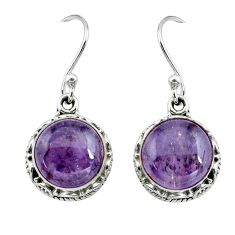 10.24cts natural purple cacoxenite super seven 925 silver dangle earrings p67271