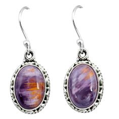 9.42cts natural purple cacoxenite super seven 925 silver dangle earrings p67275