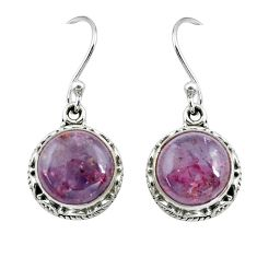 10.01cts natural purple cacoxenite super seven 925 silver dangle earrings p67277