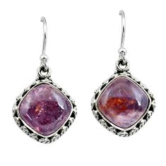 11.02cts natural purple cacoxenite super seven 925 silver dangle earrings p67280