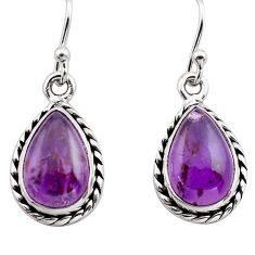8.87cts natural purple cacoxenite super seven 925 silver dangle earrings p86134