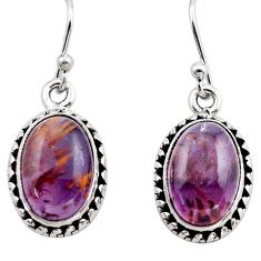 9.33cts natural purple cacoxenite super seven 925 silver dangle earrings p86142