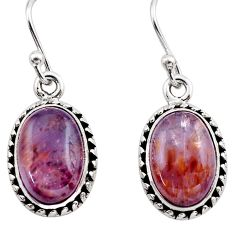 9.39cts natural purple cacoxenite super seven 925 silver dangle earrings p86145