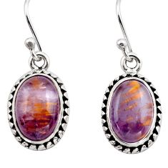 9.37cts natural purple cacoxenite super seven 925 silver dangle earrings p86146