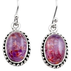 9.37cts natural purple cacoxenite super seven 925 silver dangle earrings p86149