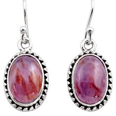 9.37cts natural purple cacoxenite super seven 925 silver dangle earrings p86150