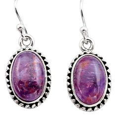 9.39cts natural purple cacoxenite super seven 925 silver dangle earrings p86152