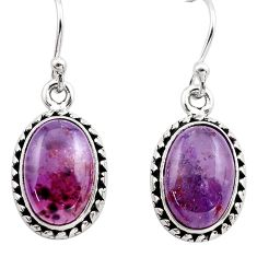 9.35cts natural purple cacoxenite super seven 925 silver dangle earrings p86155