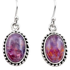 9.44cts natural purple cacoxenite super seven 925 silver dangle earrings p86157
