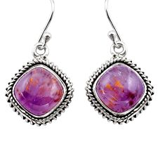 12.06cts natural purple cacoxenite super seven 925 silver dangle earrings p86162