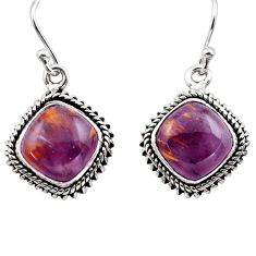 11.13cts natural purple cacoxenite super seven 925 silver dangle earrings p86163