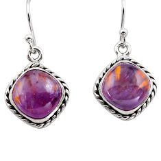 11.04cts natural purple cacoxenite super seven 925 silver dangle earrings p86170