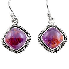 12.03cts natural purple cacoxenite super seven 925 silver dangle earrings p86174