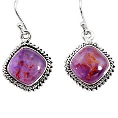 10.78cts natural purple cacoxenite super seven 925 silver dangle earrings p91581