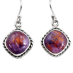 9.16cts natural purple cacoxenite super seven 925 silver dangle earrings p91586