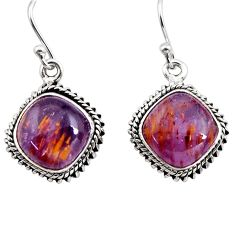 11.23cts natural purple cacoxenite super seven 925 silver dangle earrings p91587