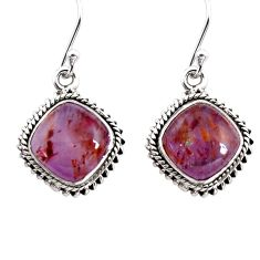 11.23cts natural purple cacoxenite super seven 925 silver dangle earrings p91588