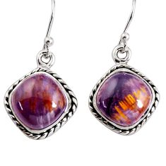 9.16cts natural purple cacoxenite super seven 925 silver dangle earrings p91590
