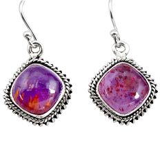 11.66cts natural purple cacoxenite super seven 925 silver dangle earrings p91591