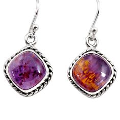 9.20cts natural purple cacoxenite super seven 925 silver dangle earrings p91594