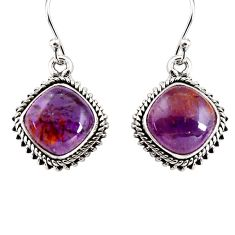 11.13cts natural purple cacoxenite super seven 925 silver dangle earrings p91595