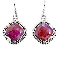 11.23cts natural purple cacoxenite super seven 925 silver dangle earrings p91599
