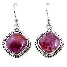 12.06cts natural purple cacoxenite super seven 925 silver dangle earrings p92581