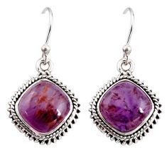 12.06cts natural purple cacoxenite super seven 925 silver dangle earrings p92586
