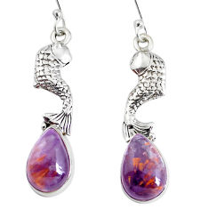 10.23cts natural purple cacoxenite super seven 925 silver fish earrings p43229