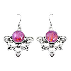 11.27cts natural purple cacoxenite super seven 925 silver owl earrings p53321