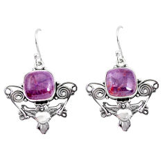 11.02cts natural purple cacoxenite super seven 925 silver owl earrings p53331
