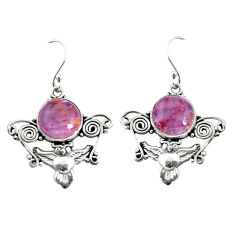 10.25cts natural purple cacoxenite super seven 925 silver owl earrings p53339