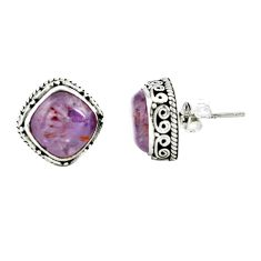 10.33cts natural purple cacoxenite super seven 925 silver stud earrings p67222