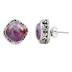 10.33cts natural purple cacoxenite super seven 925 silver stud earrings p67224