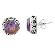 9.39cts natural purple cacoxenite super seven 925 silver stud earrings p67227
