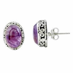 8.70cts natural purple cacoxenite super seven 925 silver stud earrings p67237