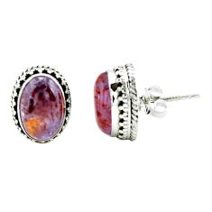 8.96cts natural purple cacoxenite super seven 925 silver stud earrings p67285