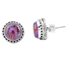 10.33cts natural purple cacoxenite super seven 925 silver stud earrings p67292