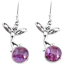 Natural purple cacoxenite super seven silver angel wings fairy earrings p43228