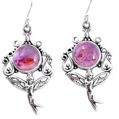 Natural purple cacoxenite super seven silver angel wings fairy earrings p53330