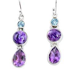 12.52cts natural purple charoite (siberian) 925 silver dangle earrings p57361