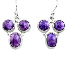 8.42cts natural purple charoite (siberian) 925 silver dangle earrings p86191