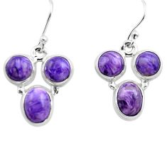 8.42cts natural purple charoite (siberian) 925 silver dangle earrings p86196