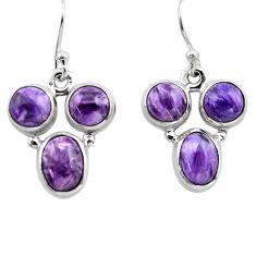 8.45cts natural purple charoite (siberian) 925 silver dangle earrings p86199